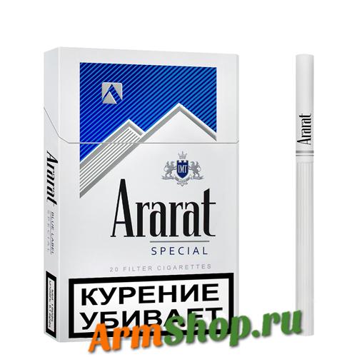 Арарат армянские сигареты купить электронная сигарета купить в краснодаре бу