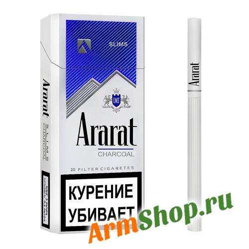 арарат сигареты где купить