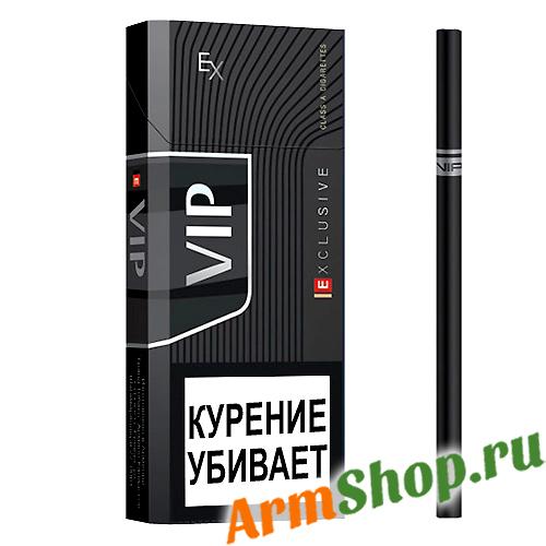 Армянские сигареты триумф сигареты купить в москве portal silver сигареты купить в москве