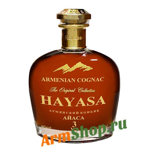 Картинки по запросу фото армянский коньяк