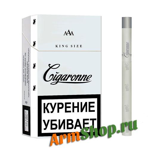 Армянские сигареты сигароне купить москва под электронная сигарета купить недорого