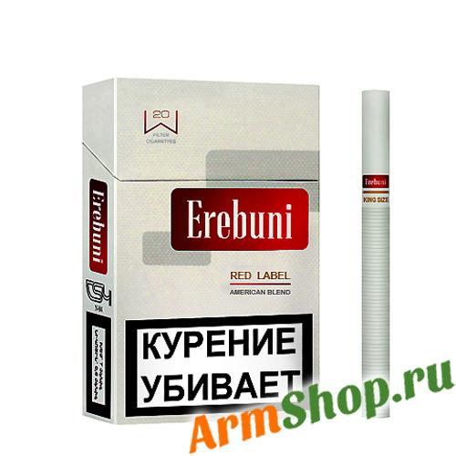 Гарни сигареты купить в москве армянские электронные сигареты одноразовые запретят