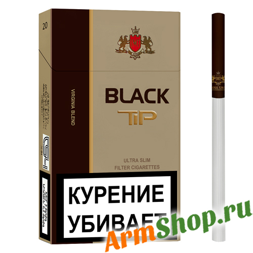 Армянские сигареты масис купить сигареты winston купить дешево в москве