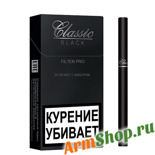 Сигареты классик армянские белые купить одноразовые электронные сигареты от 100 рублей
