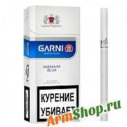 Сигареты гарни армянские купить в москве сигареты milano new york купить